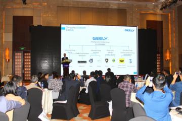 第五届中国新能源汽车产业发展论坛在宁波顺利召开