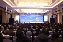 聚焦产业发展新机遇新挑战 2018首届中国(成都)新能源汽车高峰论坛今日开幕