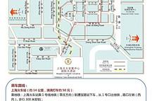 SAMPE 中国2018年会即将拉开帷幕,请大家做好出行安排