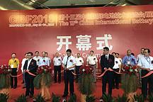 第十三届中国国际电池展5月22日深圳开幕