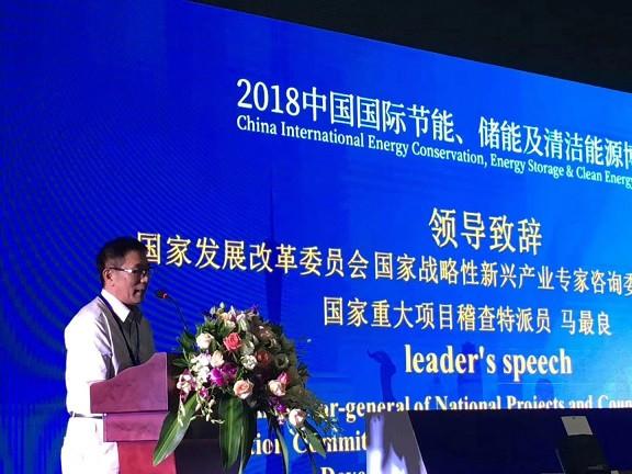 2019成都国际充电站(桩)技术设备展明年3月举办