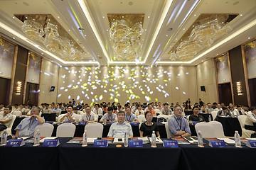 北京2018年11月国际新能源汽车产业论坛 电动化 智能化 网联化 轻量化 共享化