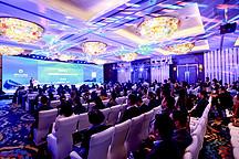 合作共赢 第五届全球华人汽车精英联合年会暨论坛即将召开