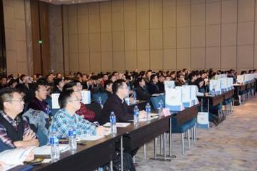 ATC 2018第三届汽车动力电池BMS与热管理技术论坛11月上海举办