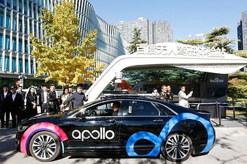 百度Apollo牵手长沙  国内首批自动驾驶出租车将落地长沙