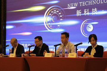 第十六届广州汽车展即将盛大开幕