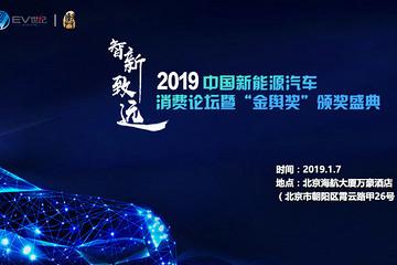 """""""硬核""""新能源能捂热车市""""寒冬""""吗?"""