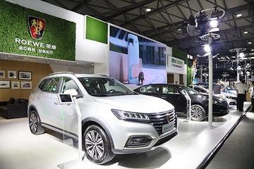 2017未来汽车展:上汽荣威汽车阵容分析