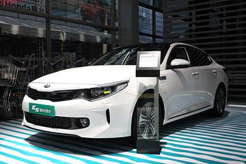 起亚K5插电混动有望成都车展上市 百公里油耗仅1.2升