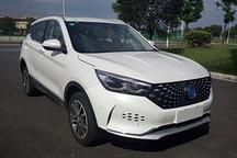汉腾EV纯电动SUV申报信息曝光 配点阵式中网