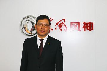 2017广州车展 专访东风风神副总李炜