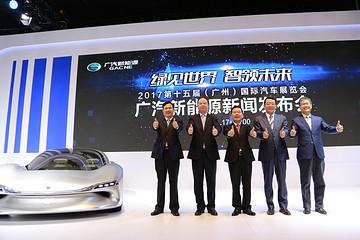 全明星阵容亮相2017广州车展 广汽新能源战略全面落地