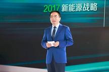 长安汽车联手多银行  发起千亿产业基金计划
