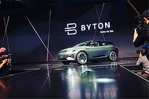 BYTON拜腾全新概念车亮相CES展 产量车明年上市