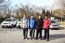 电车去哪玩?带你离开北京150km泡温泉