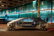新车抢先看丨雷诺EZ-GO概念车于北京车展亚洲首秀
