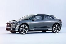 新车抢先看丨捷豹首款纯电动车型I-PACE北京车展亮相