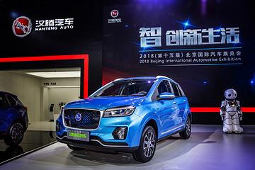 """汉腾纯电动轿车亮相北京车展并发布""""蓝E计划"""""""