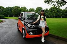 520倡导绿色出行,众泰新能源携手都市青年示爱杭州城