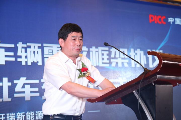 开瑞新能源签约中国人保,首批车辆交付使用!
