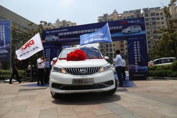 开瑞新能源签约中国人保 首批车辆交付使用