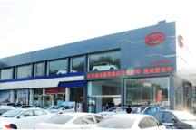 比亚迪北京全新旗舰店环耀盛世店16日正式开业 购车尊享16重大礼