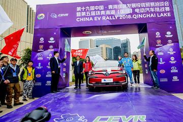 黄俊鹏、潘晓婷助力第五届环青海湖(国际)电动汽车挑战赛发车仪式