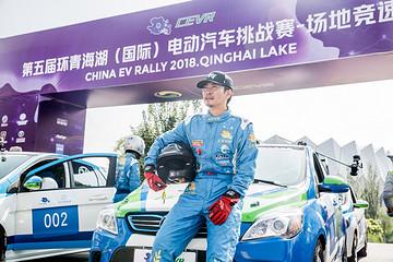 第五届环青海湖(国际)电动汽车挑战赛场地竞速赛 潘晓婷勇夺明星组冠军