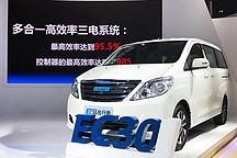 纯电MPV野马EC30出行版上市 售8.33万元
