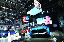 哪吒汽车亮相全球未来出行大会  高级副总裁戴大力:新科技驱动新发展