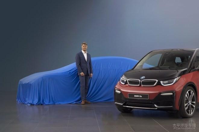 宝马集团2025年前将推出25款新能源车型