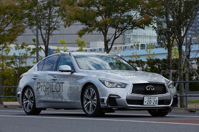 软硬件同步升级 日产计划2020在东京开展自动驾驶路测