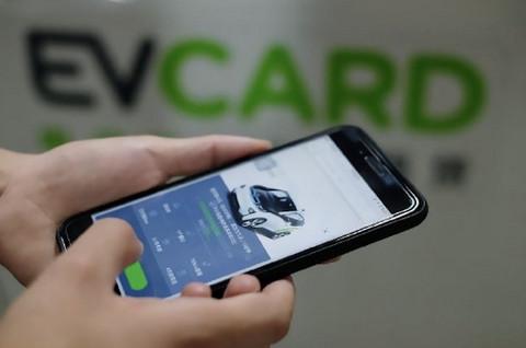 EV CARD.jpeg