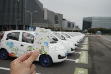 "EVCARD分时租车,和亿万人分享""绿色汽车梦"""
