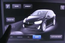 特斯拉Autopilot获小幅升级 新增自动远光灯功能