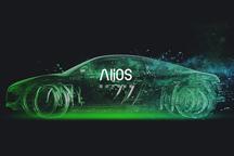 从此再无 YunOS,阿里巴巴发布 AliOS 品牌,发力汽车领域