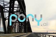 Pony.ai中国总部落户广州 过年前要让市民体验无人车