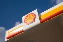 壳牌准备收购一家充电桩公司,石油公司要如何做新能源?