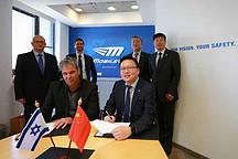 威马汽车与Mobileye签署合作备忘录 在智能驾驶领域展开深度合作