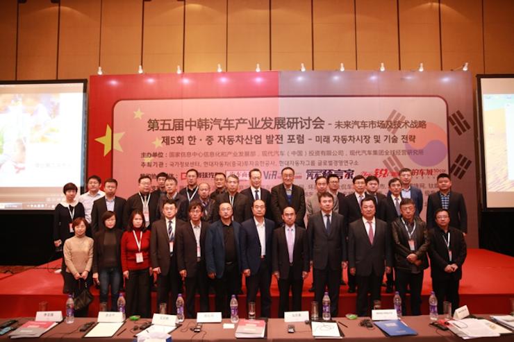中韩对话(上):现代汽车新能源战略及中国FCEV面临的问题