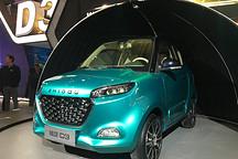 EV晨报   10月国内新能源汽车销量同比增长超一倍;蔚来证实新一轮10亿美金融资;知豆D3正式上市售价不到9万