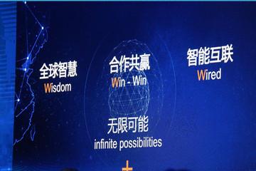 """2020实现完全自动驾驶,奇瑞""""WWW+计划"""" 公布智能时代全球市场战略"""