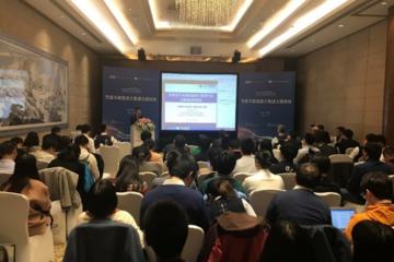 """""""节能与新能源大数据主题论坛""""于11月8日下午在北京成功召开"""