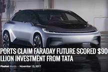 EV晨报 | 中国碳市场已进入审批程序;国轩高科拟募资近36亿元;传法拉第未来获塔塔汽车9亿美元投资