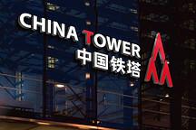 中国铁塔将大量采购电动汽车退役动力电池