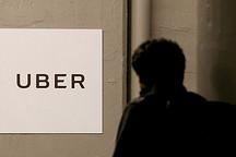 Uber 估值降到 480 亿美元,对早期股东来说盈利依然高