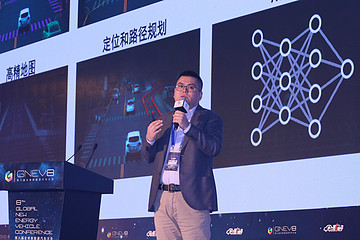 董方亮:自动驾驶和人工智能将会见证英伟达在汽车领域的崛起