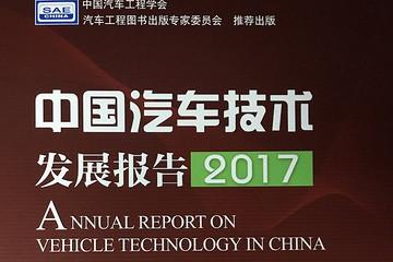 中国应如何加速自动驾驶立法进程?答案也许就在这份报告中
