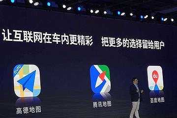 """吉利跨界研发""""手机系统"""",智能互联的GKUI携新博越亮相三亚"""