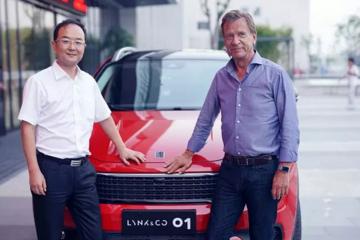 领克发布欧洲战略:线上线下双渠道,首款车型2019年投产